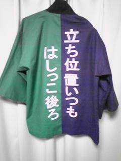 happi (4).JPG